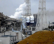 Fukushima nuclear reactor unit 1