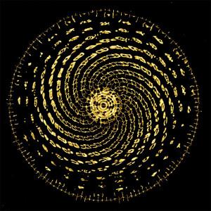 Cymatics Water Image